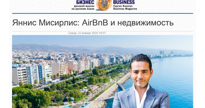 yiannis misirlis, limassol, molos, airbnb, cyprus, real estate, cyprusrussianbusiness