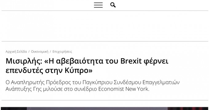 economist, newyork, misirlis, brexit, cyprus, imperio, kathimerini