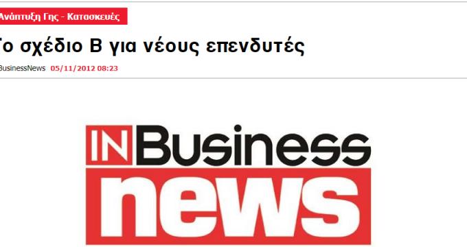 investors, realestate, cyprus, limassol, misirlis, planb, inbusiness, inbusinessnews
